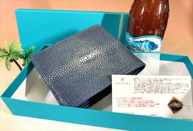 ガルーシャ ショート財布のネイビーブルー写真