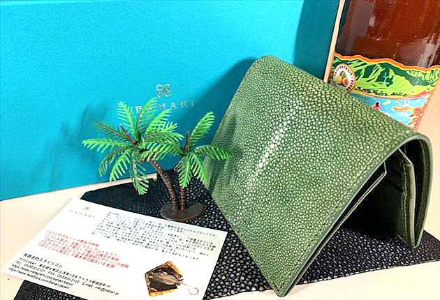 BAHARIガルーシャミニ財布