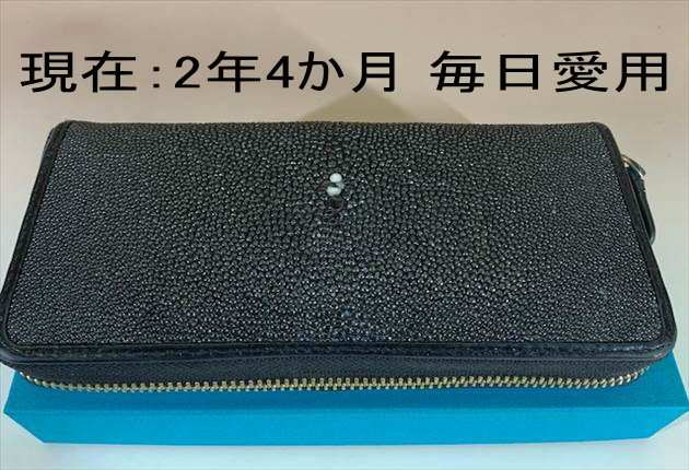 2年4ヶ月毎日愛用したエイジングしたガルーシャ財布の写真